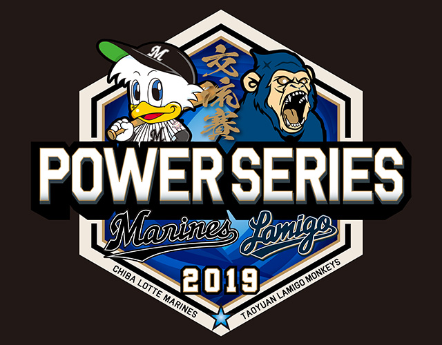 「Power Series 2019 in CHIBA」